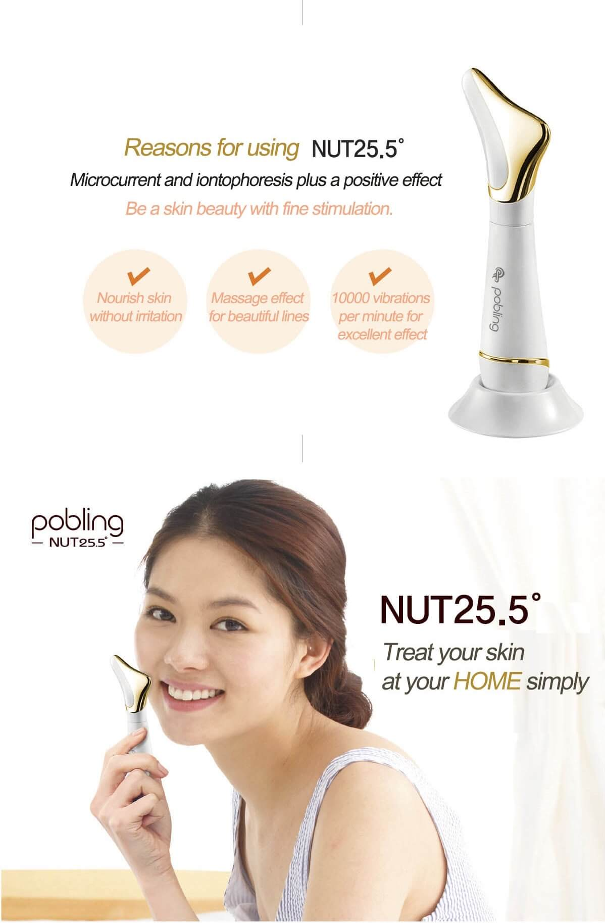 Pobling NUT 25.5 Gua-Sha Massager 4