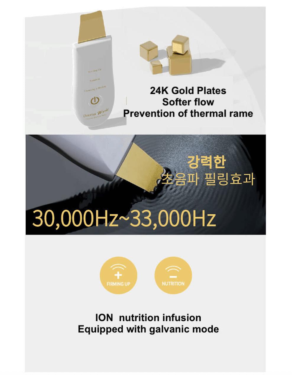 Derma W 24K Gold face spatula 2