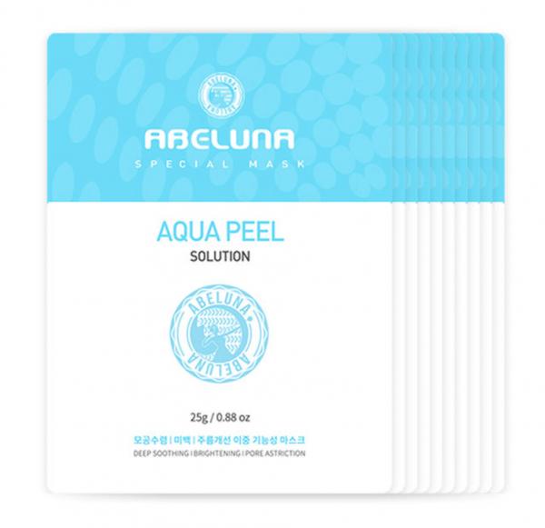 Abeluna additional mask packs 1